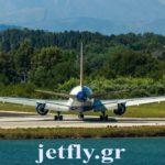 Бизнес авиация Греции: наземное обслуживание