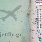 Бизнес авиация Греции: слоты, разрешения и PPR