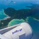 Бизнес авиация Греции: таможенный, миграционный и карантинный контроль